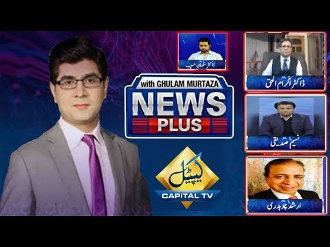 News Plus - Wednesday 25th March 2020