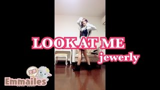 【Emma】Jewelry(쥬얼리) - Look at me(룩앳미) dance cover