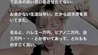 チャンネル登録はこちらです☆ 引用 NAVERまとめ 甘茶の音楽工房 . こち...