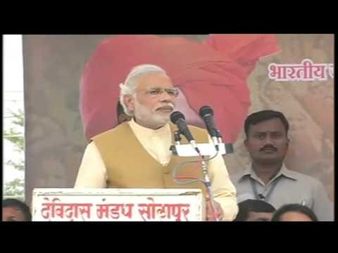 Shri Narendra Modi addresses Bharat Vijay Rally in Solapur (Maharashtra) - 9th April 2014