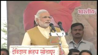 Shri Narendra Modi addresses Bharat Vijay Rally in Solapur (Maharashtra) - 9th April 2014