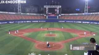 5月29日(金)18:00~、第86回都市対抗野球大会西関東予選(代表決定リ...