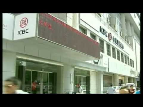 China buffers financial institutions