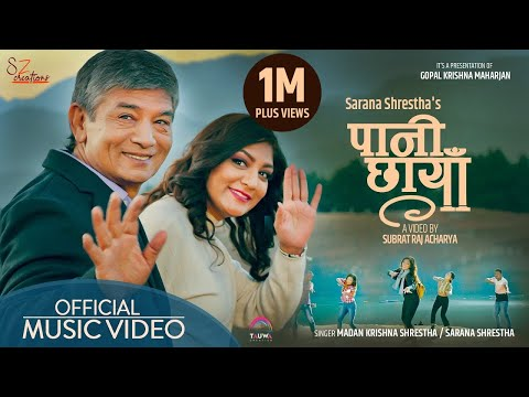 "Pani Chhayan ""पानी छायाँ"" - Madan Krishna Shrestha, Sarana Shrestha || New Nepali Music Video 2020"