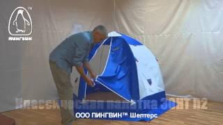 Обзоры зимних палаток \