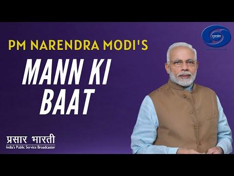 Prime Minister Narendra Modi's Mann Ki Baat with farmers - Live