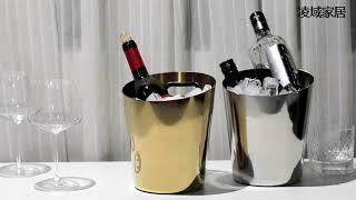 스테인레스 와인 칠링 아이스 얼음 통 버킷 바스켓