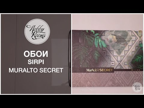 Обои Sirpi MurAlto Secret