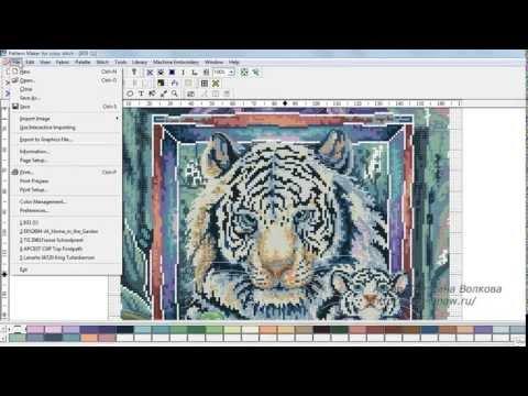 Pattern Maker V4 Pro — экспорт схемы в графику и формат Pdf