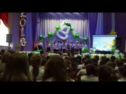 Опа 5 класс!!! Гимназия №8 г.Рубцовск. Пою я!! честно,на выпускном из начальной школы !!!