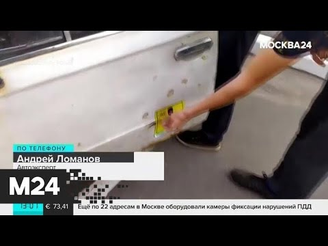 В комитете Госдумы по транспорту раскритиковали идею запрета старых машин - Москва 24