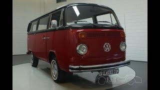 Volkswagen T2 1975-VIDEO- www.ERclassics.com