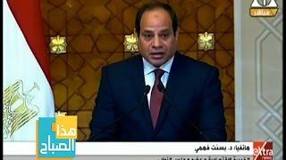 فيديو.. بسنت فهمي: مصر بحاجة إلى خبرات بيلاروسيا في البرمجيات والصناعات الثقيلة