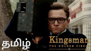 Kingsman the golden circle| fight scene|Taron Egerton| tamil