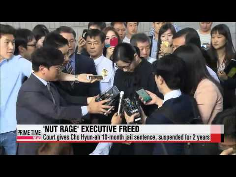 Former Korean Air executive in ′nut rage′ incident gets suspended sentence   조현아
