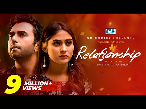 relationship-|-apurba-|-mehazabien-|-probir-roy-chowdhury-|-eid-exclusive-|-bangla-new-natok-2019