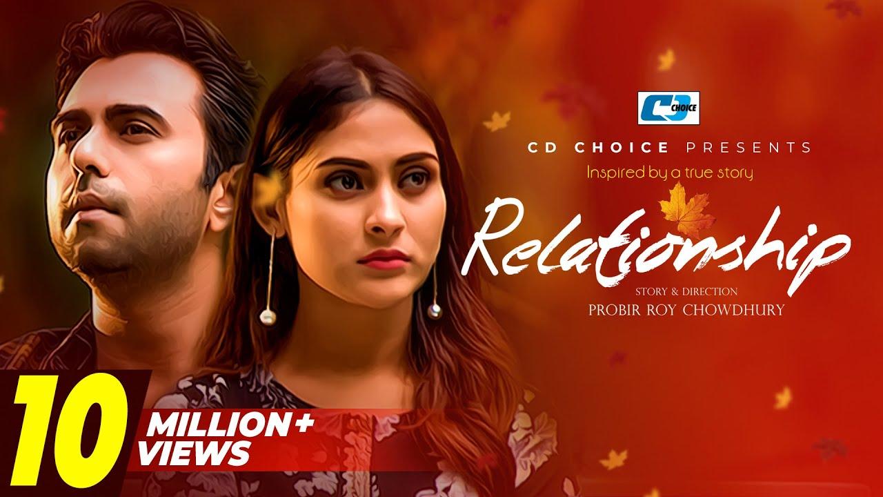 Download Relationship   Apurba   Mehazabien   Probir Roy Chowdhury   Eid Exclusive   Bangla New Natok 2019