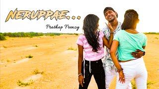 Neruppe Song | Cover Video | Vettaiyaadu Vilaiyaadu | Choreography - Prathap Frenzy