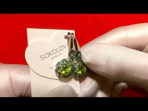 Серебряные серьги с натуральным хризолитом и фианитами Sokolov 92021503