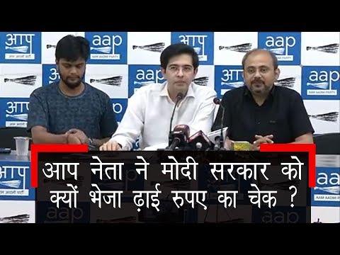 AAP Spoksperson Raghav chadda & Dileep panday Latest PC