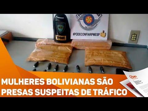 Mulheres bolivianas são presas suspeitas de tráfico - TV SOROCABA/SBT
