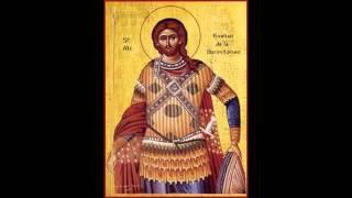 cantari bizantine
