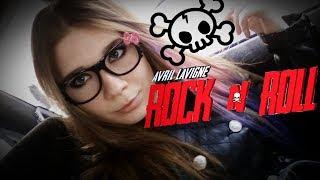 КЛИП НА ПЕСНЮ Avril Lavigne - ROCK N ROLL |DARIA WOLF(Мне очень нравится пивица Avril Lavigne. Люблю её творчество и песни. Решила сделать клип на одну из песен. ПРИЯТНО..., 2016-03-27T12:54:23.000Z)