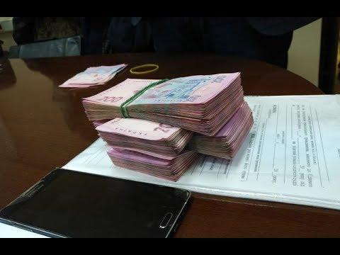 mistotvpoltava: УСБУ – викриття на хабарах посадовця судової адміністрації