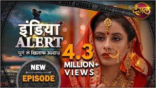India Alert   New Episode 370   Kaali Raat ( काली रात )   Dangal TV Channel