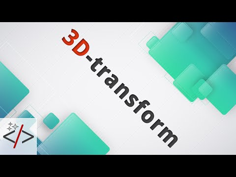 3D-transform на примере переворота блока