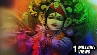 Natkhat Murliwale Gokul Ke Raja(નટખટ મુરલીવાલે ગોકુળ કે રાજા) Song - Shyam Teri Bansi Album