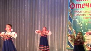 Международный конкурс «Славься, Отечество!» г.Рыбинск