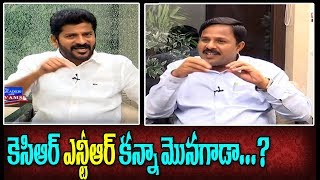 What KCR Did For Students Who Sacrificed Their Lives ForTelangana|Revanth Reddy#2|TheLeaderWithVamsi
