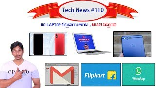 Tech news in telugu 110: Jio Laptop, Mia2