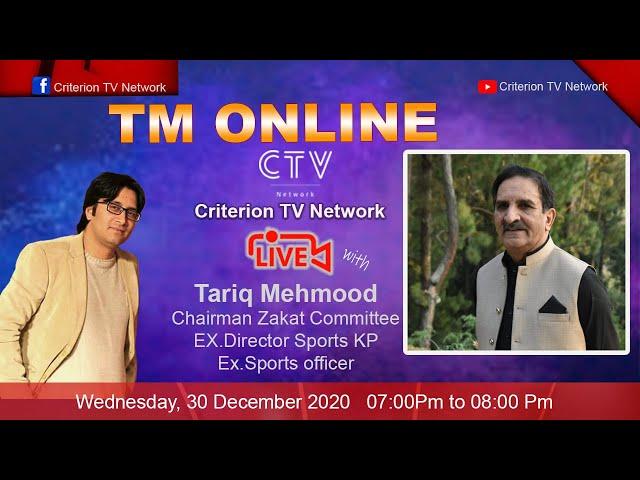 Tm Online | An Interview with Tariq Mehmood | Chairman District Zakat committee