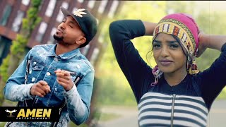 Weldegabr (Wedi Bayre) - Ayferdelkn'ye | ኣይፈርደልክን'የ - New Eritrean Music 2020 (Official Video)