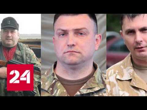 СК обновил список виновных в обстрелах мирных граждан Донбасса