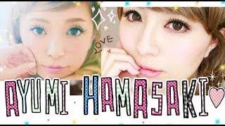 濱崎步♥Ayumi Hamasaki Inspired Makeup Thumbnail