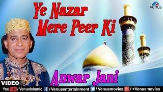 Ye Nazar Mere Peer Ki Full Video Song   Rubaru-E-Yaar   Singer : Anwar Jani  