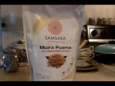 Review: Muira Puama Extract Powder (2oz/57g) 20:1 Concentrated Extract Powder