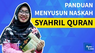 11 Tips Membuat Teks Syarhil Qur'an yang Baik