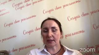 Вебинар про тренинг в Крыму 2020