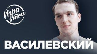 ГЕРОЙ СБОРНОЙ РОССИИ НА ЧМ-2019 | Андрей Василевский