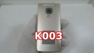 【中古携帯】 au 簡単ケータイ K003 ゴールド