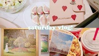 [효니월드] 기분좋은 토요일 일상 🍰 | Saturday Vlog #6