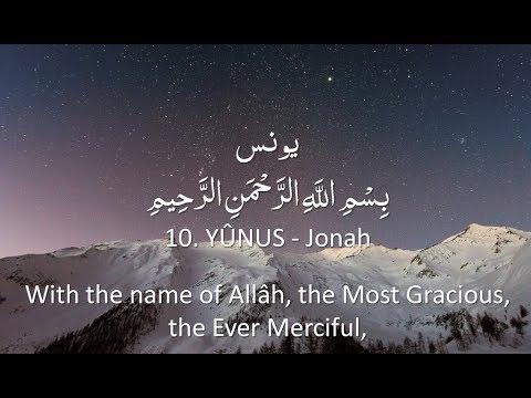 surah-10---yunus:-🔊-arabic-recitation-with-english-subtitles.-nature-backgrounds