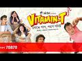 Tui, Ami, R....Tora By Rafa | Title Song | Airtel Presents Vitamin T mp4,hd,3gp,mp3 free download Tui, Ami, R....Tora By Rafa | Title Song | Airtel Presents Vitamin T