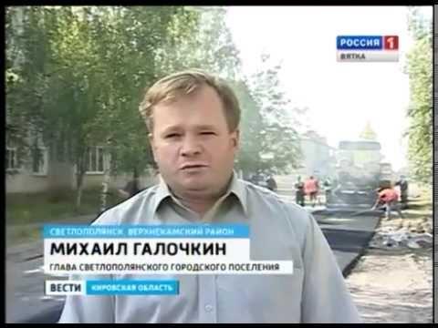 кировская область кирс сайт знакомств