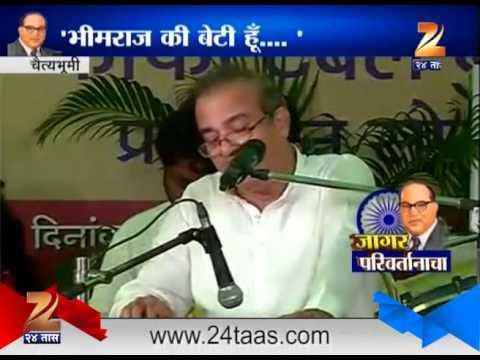 Chaitya Bhoomi :  Suresh Wadkar In Bhim Pahat