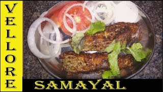 How to cook  easiest and delicious Fish Fry /meen varuval in Tamil / JILEBI FISH FRY ....